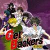 『GetBackers -奪還屋-』の評価と感想