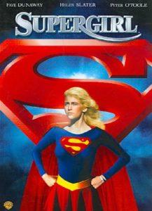 1984年の映画『スーパーガール』